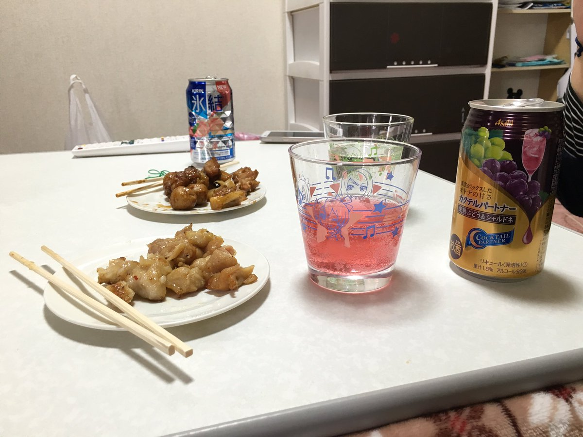 ふぃあと宅飲みー https://t.co/kZJc11JeXG