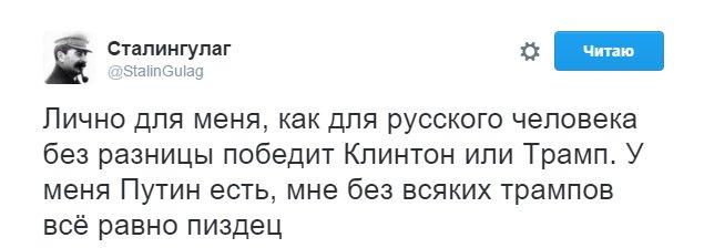 На админгранице с Крымом зафиксированы полеты российских вертолетов, - Госпогранслужба - Цензор.НЕТ 1887