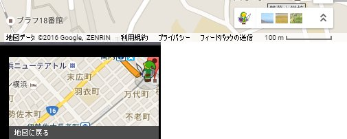 Googleストリートマップの黄色い人がゼルダの伝説のリンクになってる… https://t.co/wibOv0XtvV