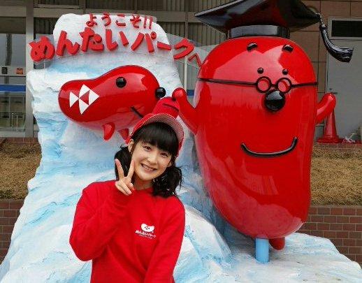 バスツアー最初は『めんたいパーク』でお出迎え!! #ももち24ちゃい  #country_girls #嗣永桃子
