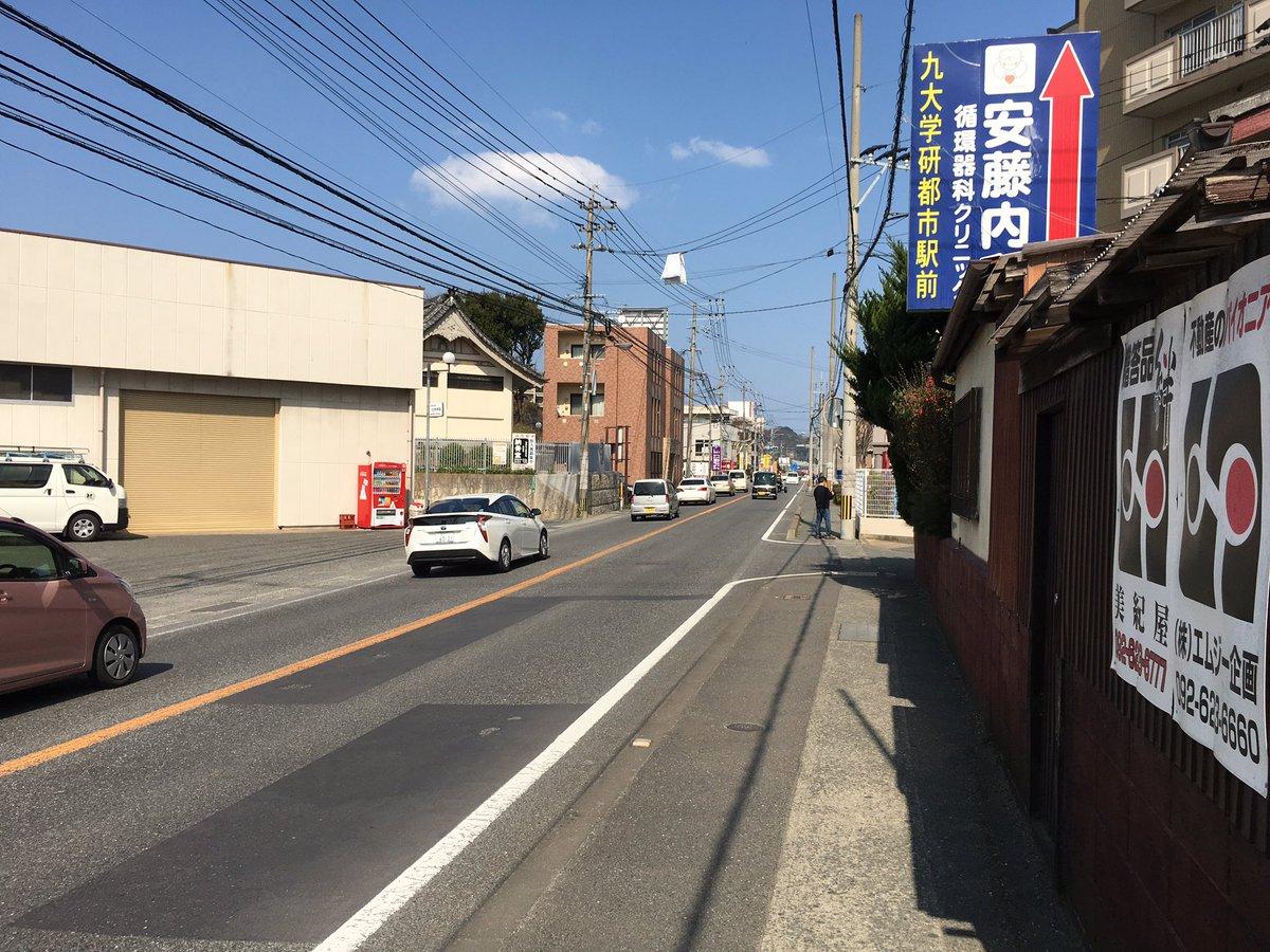 福岡市西区周船寺にて電線に布団が引っ掛かってます。布団が何らかの理由により吹っ飛んで引っ掛かったものと思われます。 pic.twitter.com/Fzz0D4hD13