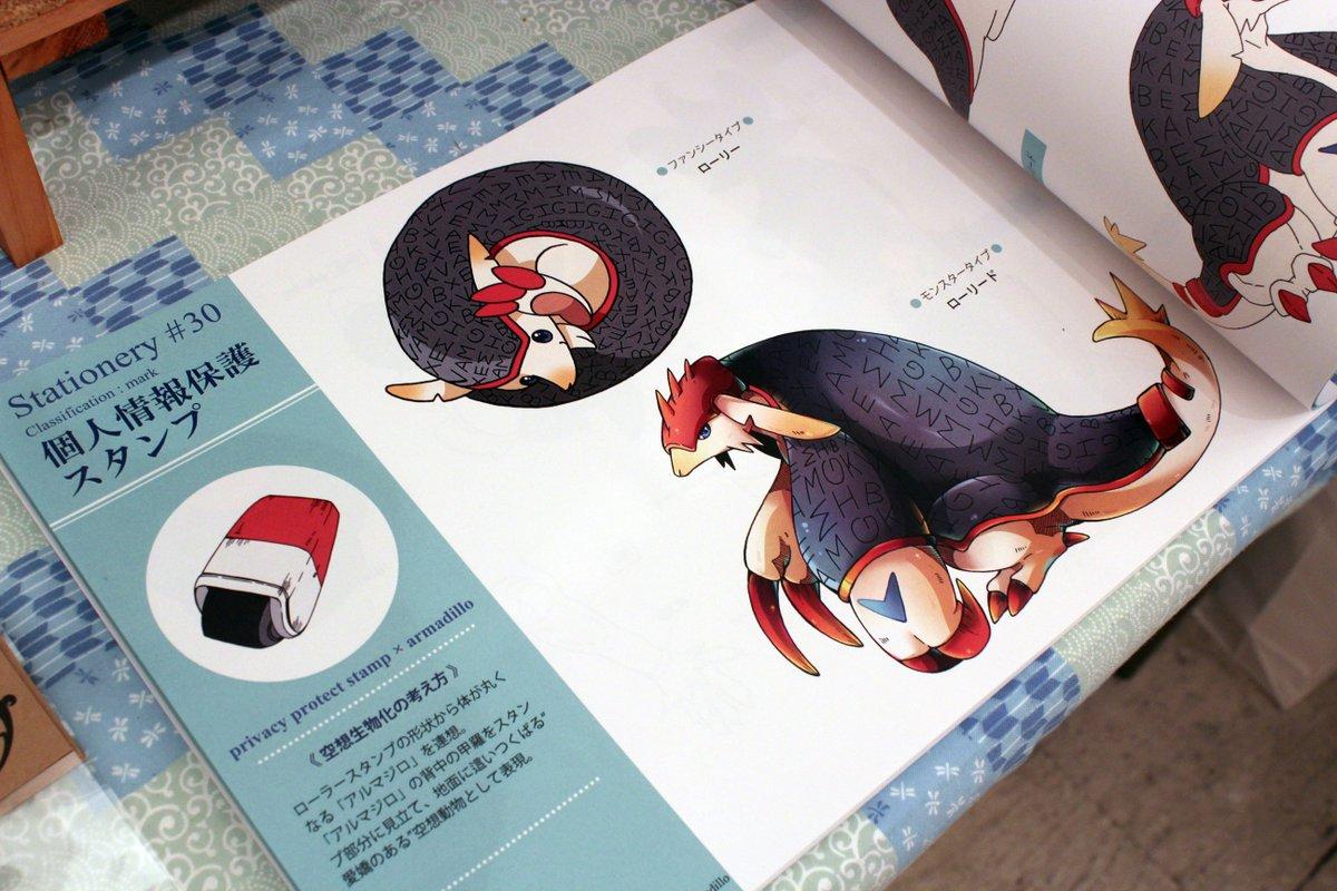 design festa gallery on twitter carnival 碧 west 1 g 3 3 3 6