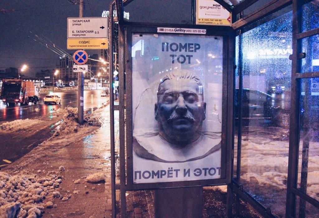 Под зданием ФСБ в Москве полиция задержала участников акции в поддержку Савченко - Цензор.НЕТ 5300