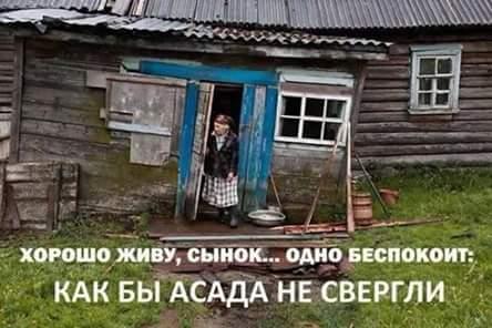 """""""Помер тот - помрет и этот"""": плакат в Москве к годовщине смерти Сталина - Цензор.НЕТ 180"""