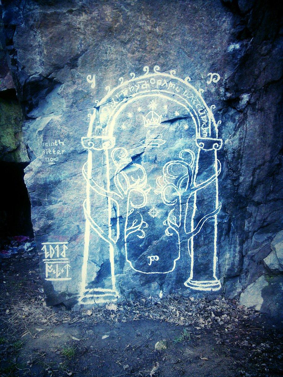 Brána do Morie v Maloměřickém lomu. #krno https://t.co/0KpMj2weXz