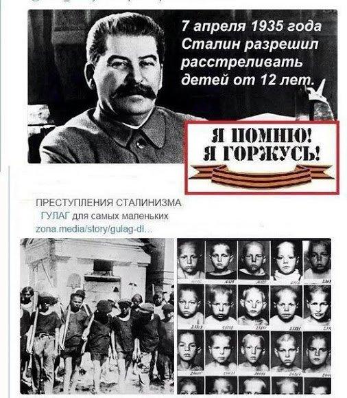 Фракция Жириновского предлагает отозвать посла РФ в Украине и послать в Киев спецназ - Цензор.НЕТ 6302