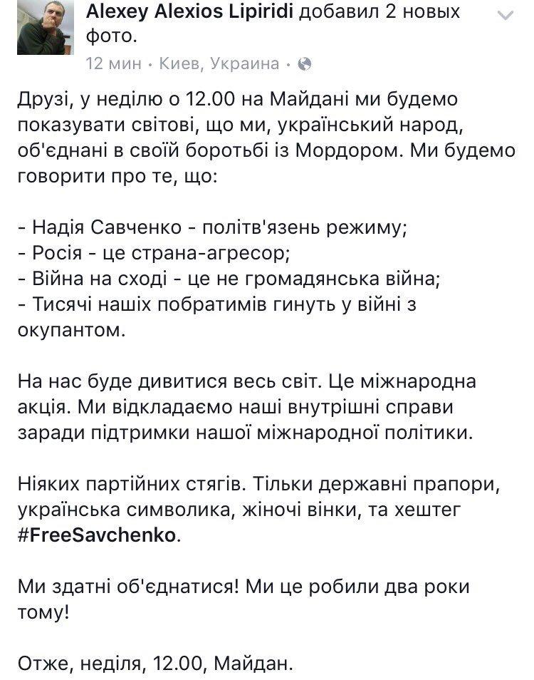 """Кличко рассказал, как мотивирует заместителей: """"Стараюсь, чтобы они получали надбавки, за свой счет вожу их на поединки брата"""" - Цензор.НЕТ 3793"""