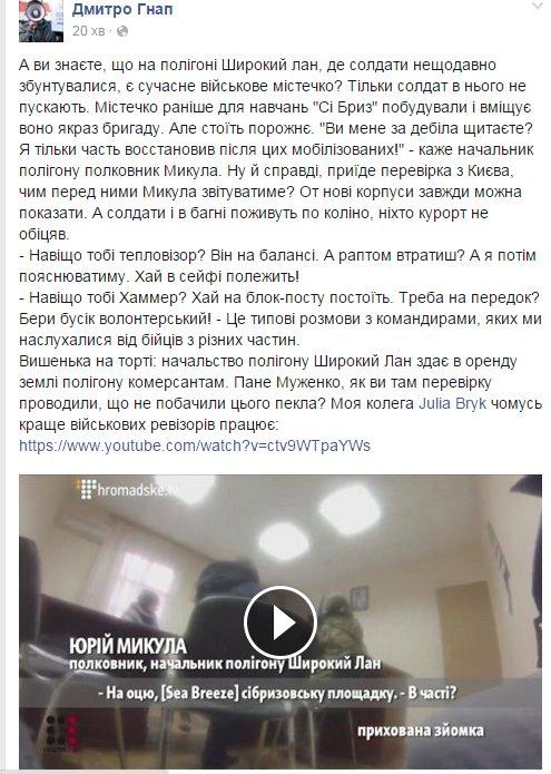 Украина отправляет к Савченко трех врачей, но необходимо разрешение МИД РФ, - консул - Цензор.НЕТ 6283