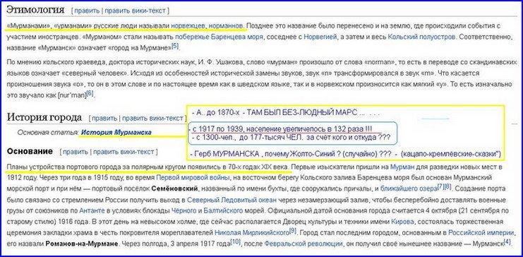"""""""На каждом блокпосту была остановочка развлекательная: """"Мы везем украинского полковника. Кто хочет -  может побить его"""". Интервью с освобожденным из плена разведчиком Безъязыковым - Цензор.НЕТ 8789"""