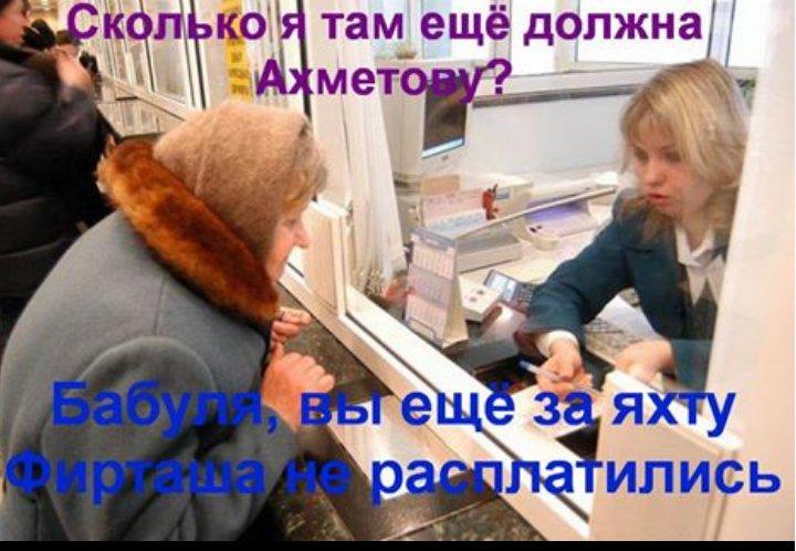 Гройсман: Нужно определить перечень товаров, поставляемых с оккупированных территорий Донбасса - Цензор.НЕТ 631