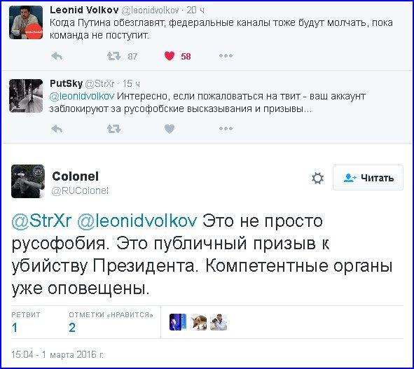 """""""Я взываю к чему-то человеческому, христианскому, мужскому, чтобы остановить этот беспредел"""", - основательница российского телеканала """"РЕН ТВ"""" Лесневская призывает Путина освободить Савченко - Цензор.НЕТ 6162"""