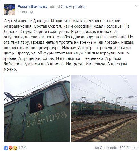 Россия пытается дискредитировать ОБСЕ на Донбассе, - разведка - Цензор.НЕТ 660