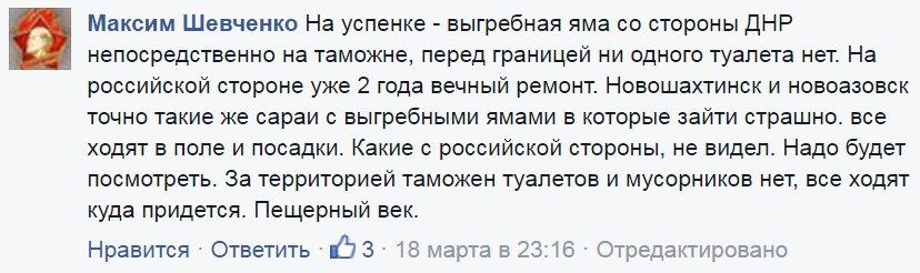 В оккупированный Донецк доставлено оборудование для хакерских атак, - разведка - Цензор.НЕТ 5592