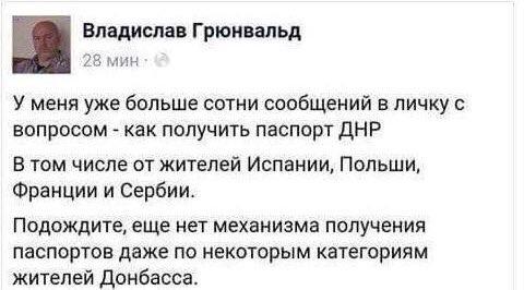 Шевцов не скрывается от правоохранительных органов и готов явиться в суд, - адвокат - Цензор.НЕТ 6597