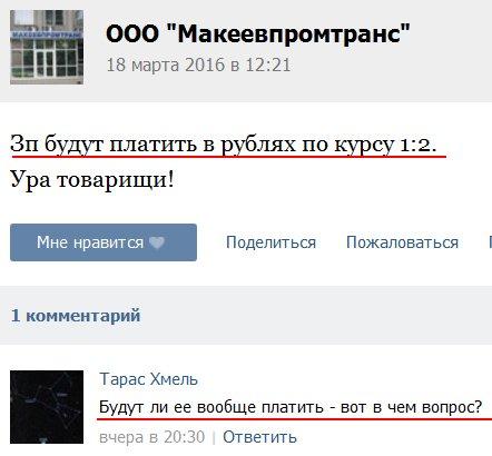 В оккупированный Донецк доставлено оборудование для хакерских атак, - разведка - Цензор.НЕТ 9769