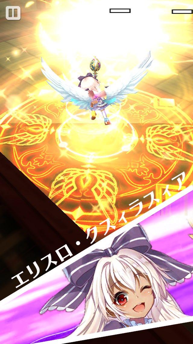 【白猫】アイオロス羽杖「真・カイキアス・オルコス」のステータス&スキル性能情報!状態異常バリア付きの優秀な杖、ミレイユが本物の天使に!?