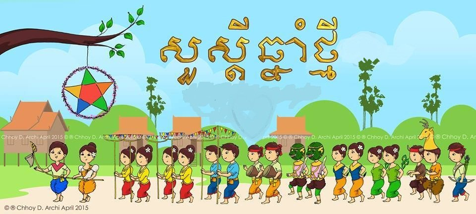 how to say greetings khmer