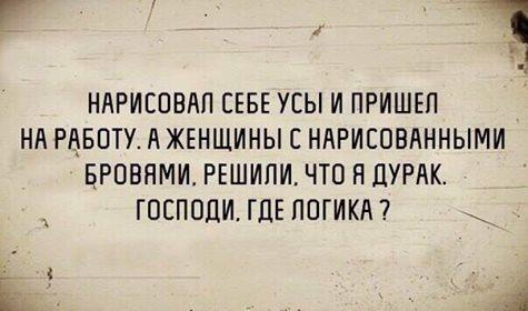 Сегодня Совбез ООН проведет заседание по соблюдению прав человека в оккупированном Крыму - Цензор.НЕТ 1435