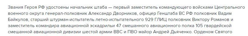 Сегодня Совбез ООН проведет заседание по соблюдению прав человека в оккупированном Крыму - Цензор.НЕТ 6293