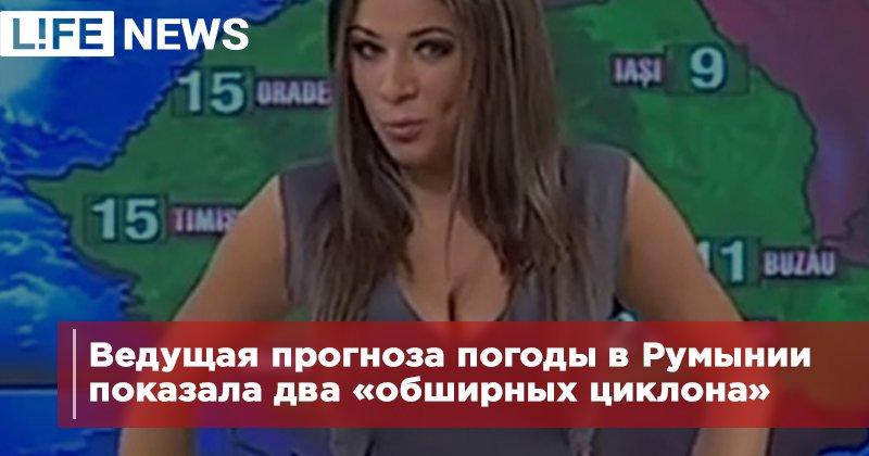 Связала трахнула вывалилась грудь случайно русские сосет члены