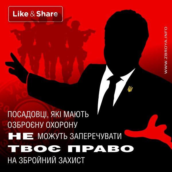 По результатам аудита Харьковский нацуниверситет радиоэлектроники подозревается в финансировании терроризма, - Минобразования - Цензор.НЕТ 1361