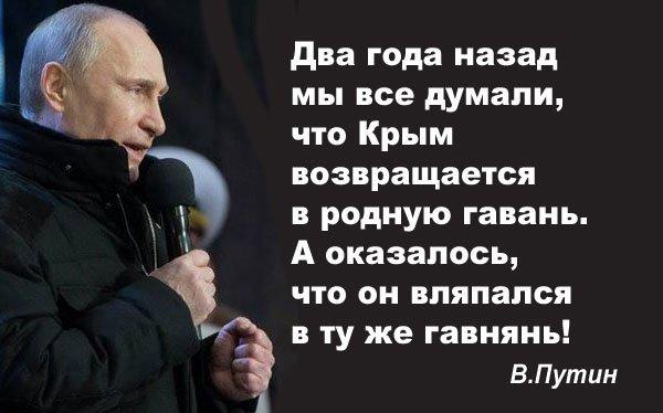 Запад должен продолжать экономические санкции против РФ, - Столтенберг - Цензор.НЕТ 919