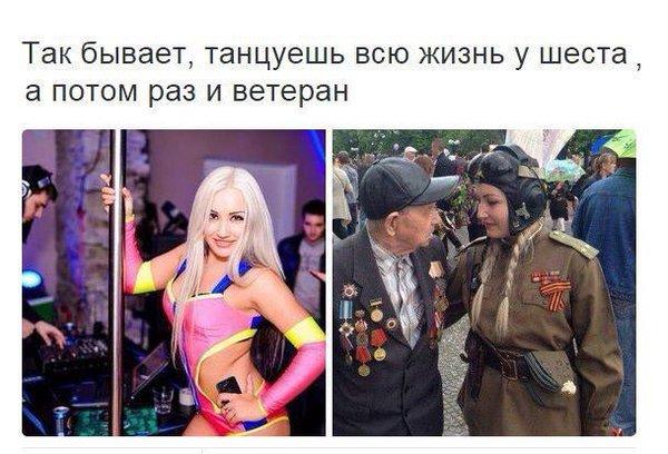 Савченко - это политический заключенный, которого незаконно удерживает Россия, - Сенат Польши - Цензор.НЕТ 8317