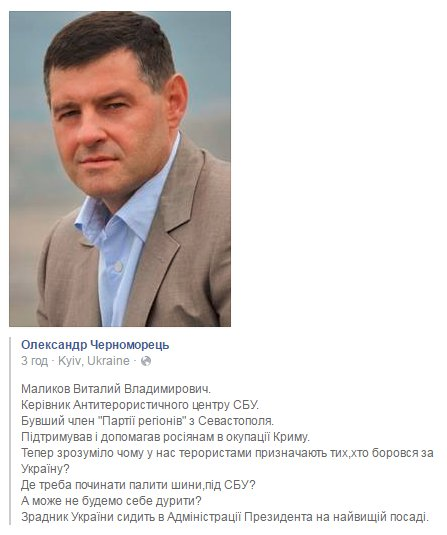 Суд арестовал партию товаров, которую пытались ввезти в Украину под видом гуманитарной помощи - Цензор.НЕТ 5548