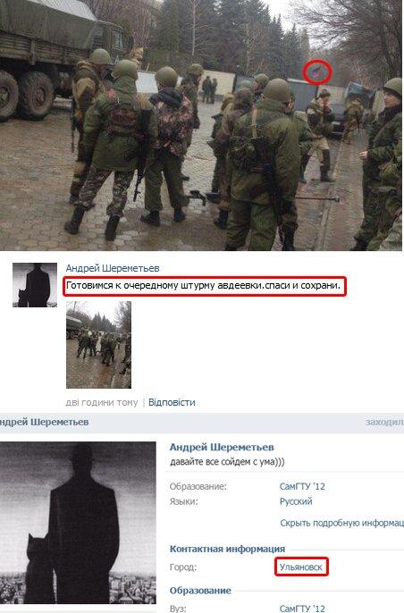 Террористы обстреляли Зайцево из крупнокалиберных минометов. По Авдеевке били из зенитки, - пресс-центр АТО - Цензор.НЕТ 3828