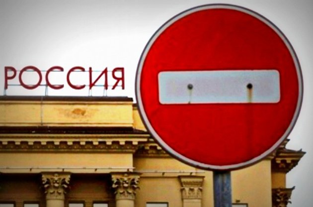 Канада ввела дополнительные санкции против России