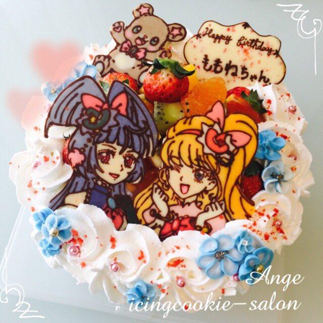 以前、チョコプレートの完成で、 投稿した『魔法使いプリキュア』から キャラデコケーキが完成したので ÜP✧*。(ˊᗜˋ*)✧*。  プレゼント用なので、反応が楽しみすぎますっ♡