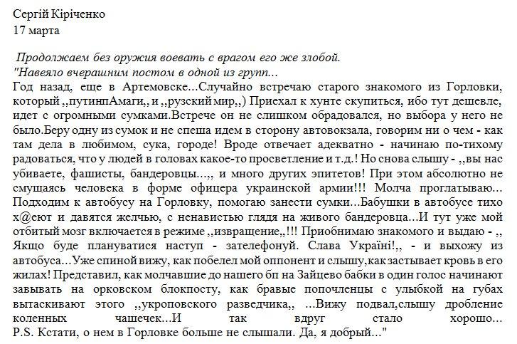 Боевики 11 раз обстреляли позиции ВСУ, несмотря на присутствие наблюдателей ОБСЕ, - штаб АТО - Цензор.НЕТ 4987