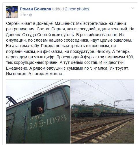 За минувшие сутки погибших и раненых в зоне АТО нет, - Лысенко - Цензор.НЕТ 5614