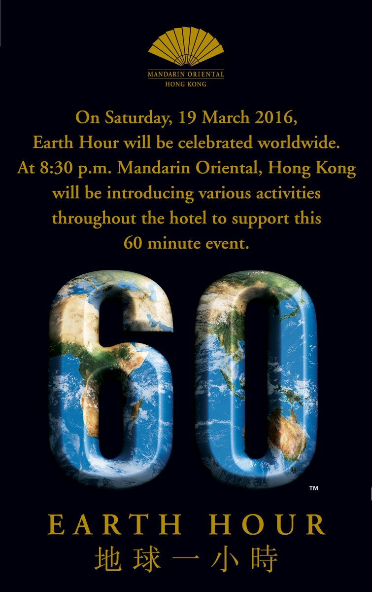 It's lights out #HongKong! @EarthHour for a #sustainable future #MOHKGcares #changeclimatechange #earthhour2016 https://t.co/bxcCOA2JdH