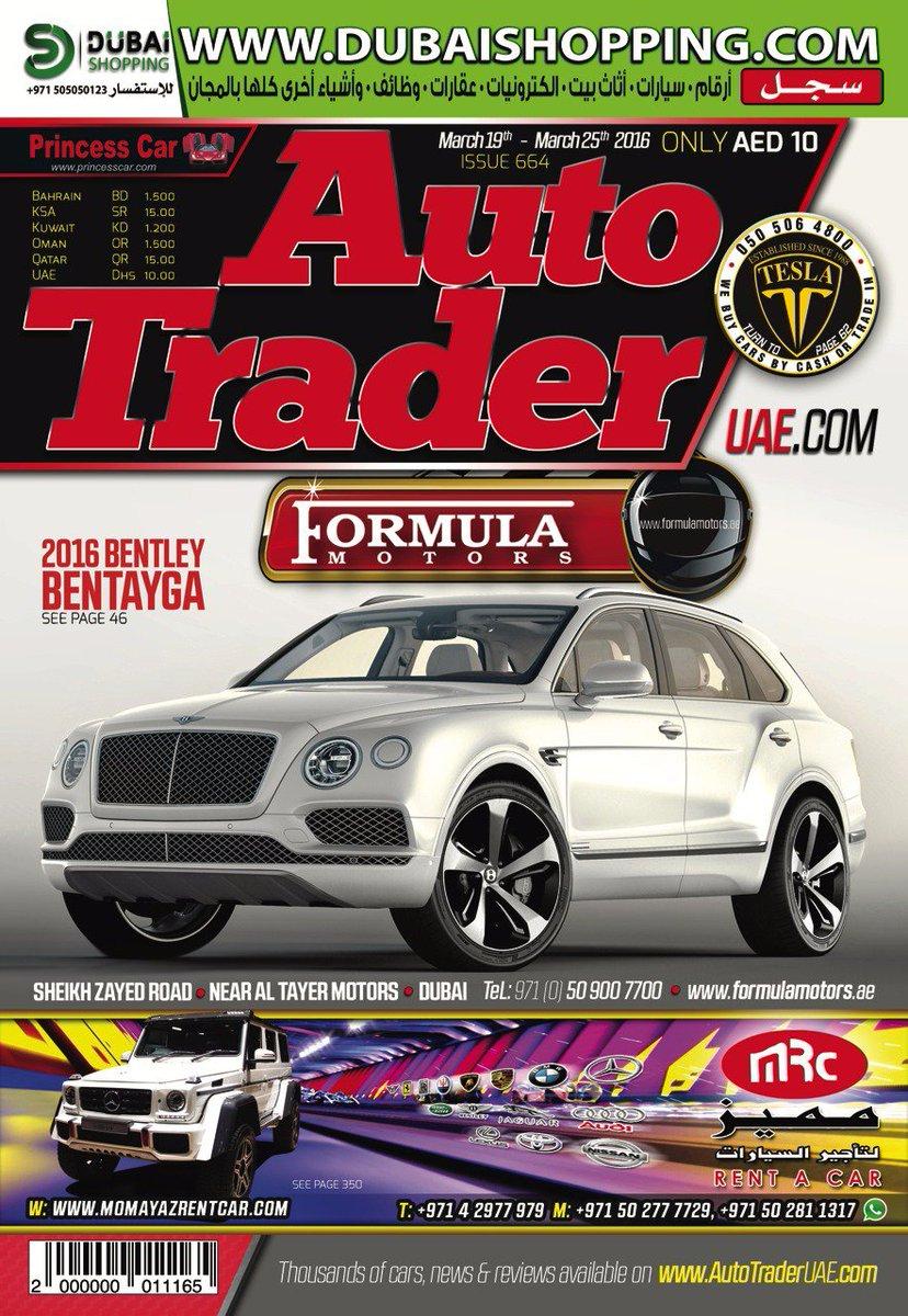 Auto Trader UAE on Twitter: \