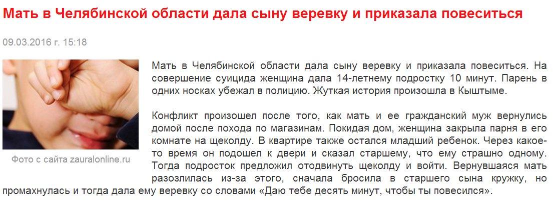 "Боевик ""ДНР"" задержан в Краматорске, - СБУ - Цензор.НЕТ 521"