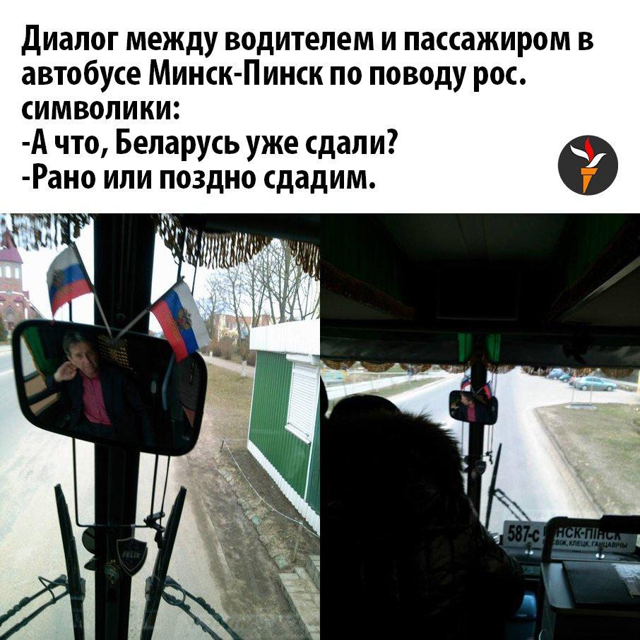 Цеголко и группа нардепов едут поддержать Савченко в суде - Цензор.НЕТ 7597