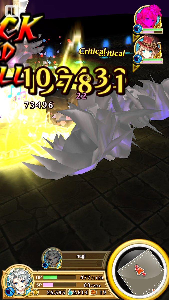 【白猫】羽斧はザック好きなら必須の一本!?羽斧茶ザックが攻防速さサポート力全て完璧で強すぎると話題に!【プロジェクト】