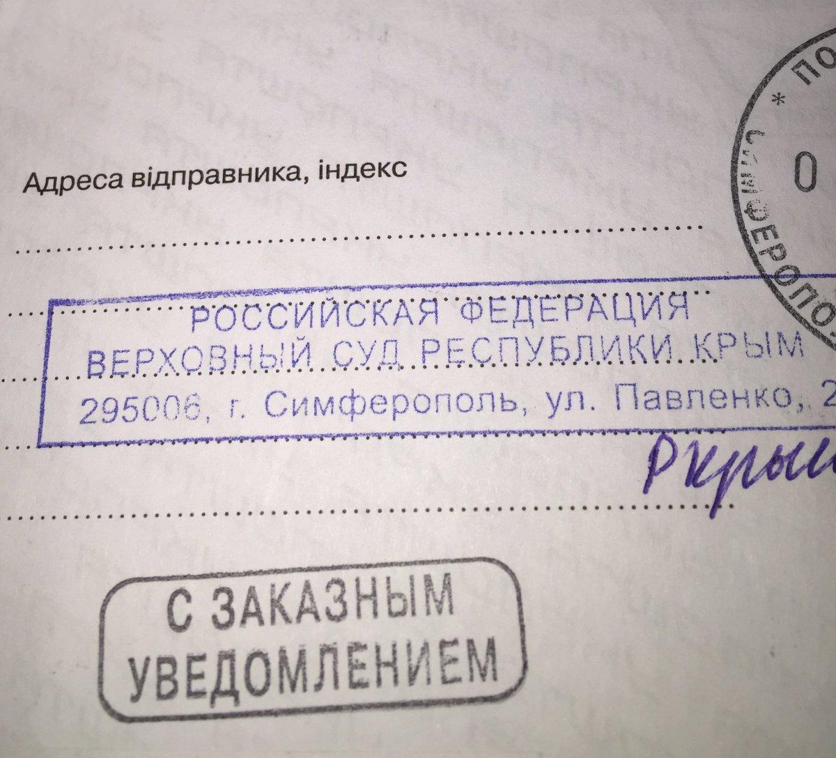 Мы никогда не признаем оккупацию Крыма и части Донбасса, - Гройсман - Цензор.НЕТ 967