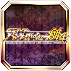 仮面ライダー バトライド・ウォー 創生 創生(Platinum) #PS4share https://t.co/3A4k6X5aEl https://t.co/eWZt58O095