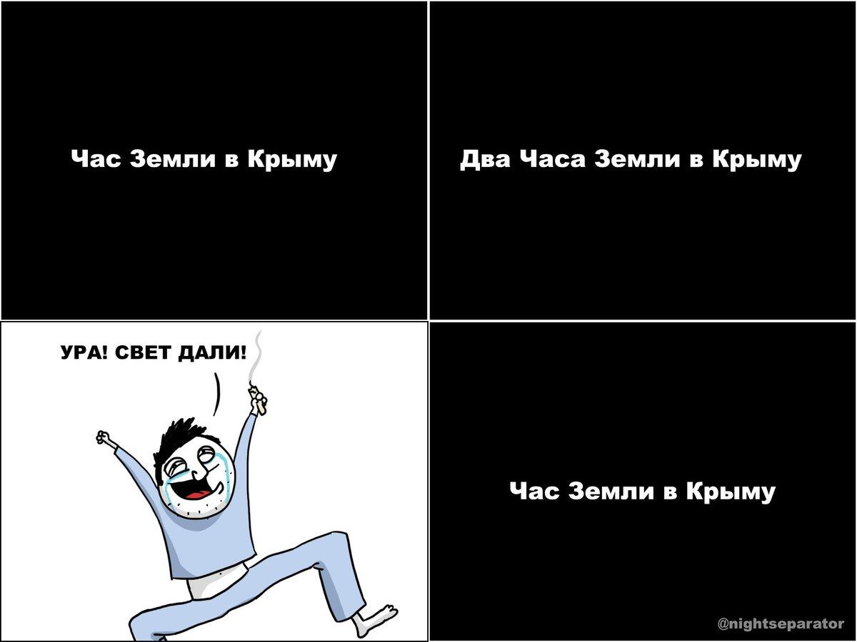 Цеголко и группа нардепов едут поддержать Савченко в суде - Цензор.НЕТ 6733