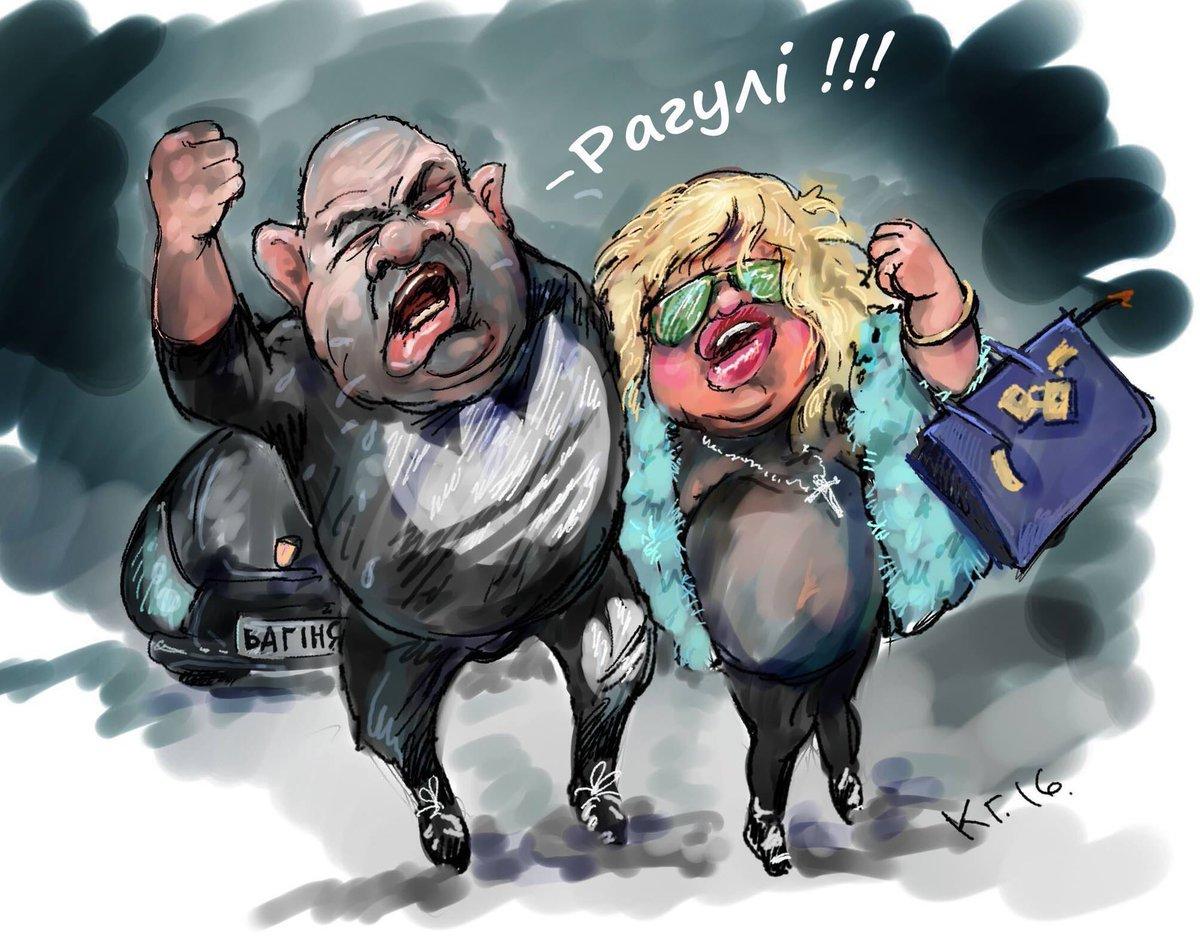 """До Франківська приїде проєкт """"Рагу.лі"""""""