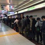 水戸駅の切符売り場で大行列がっ..その原因とは?