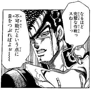 近畿日本ツーリストの『今年のGWは2日休めば10連休です!』という広告を見たぼく。