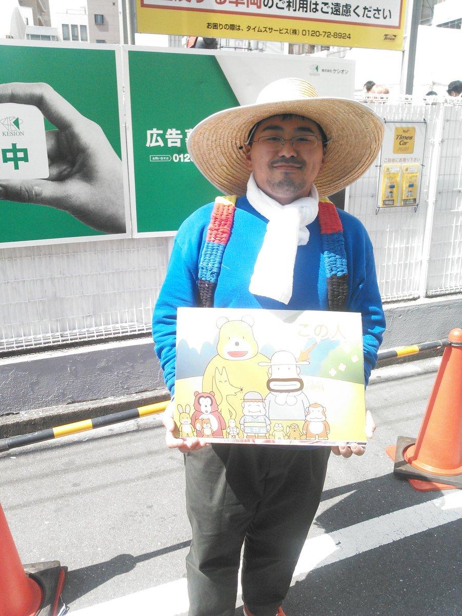 カールおじさん https://t.co/RH0O34CDss