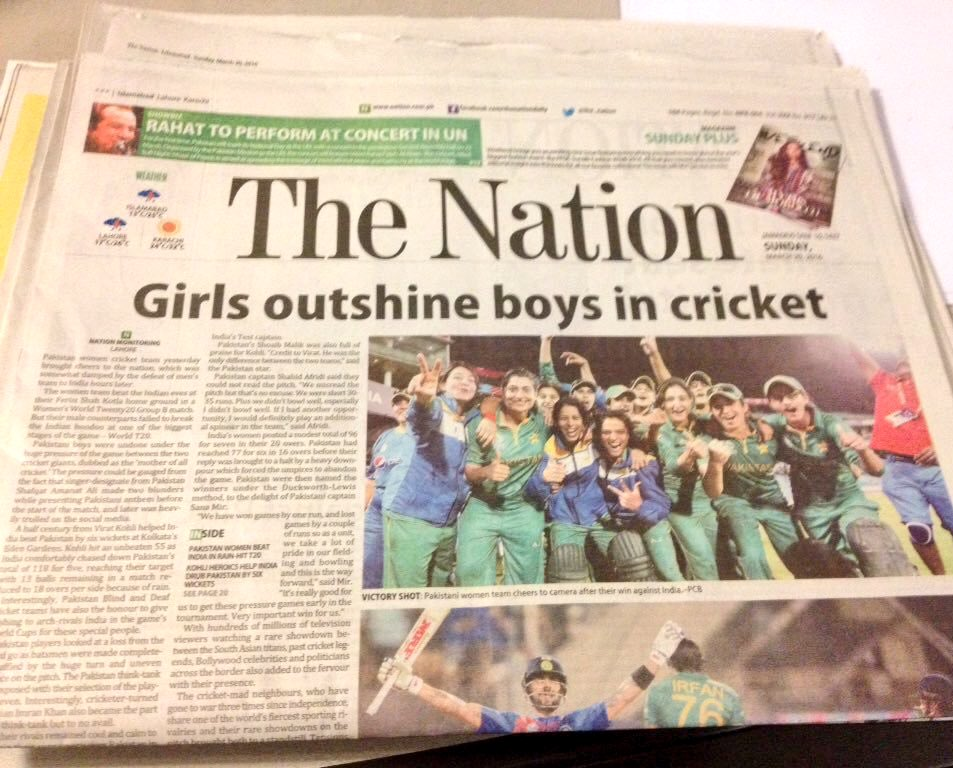 Pakistani newspaper headlines today are the same as Indian newspaper headlines after any exam result gets announced https://t.co/m4KJJPISAG