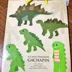 ガチャピン本当は恐竜だった!?ガチャピンの進化の過程を描いた紙袋が話題に・・