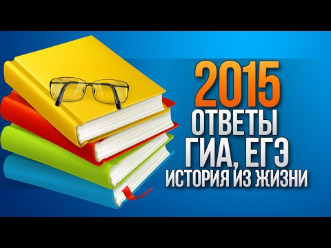 аттестация бухгалтеров вопросы и ответы 2015