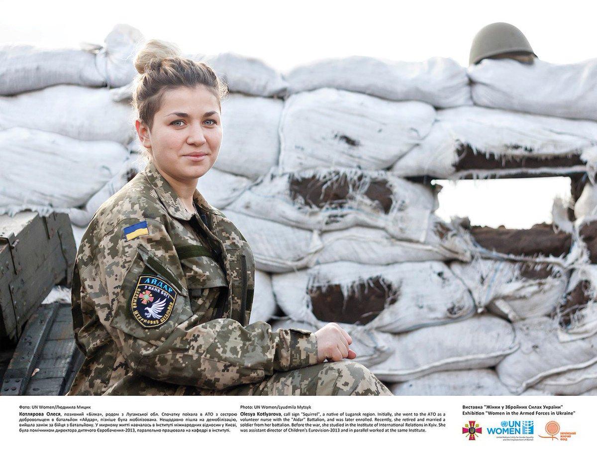 Ukrainian Women Latest Ukrain 67