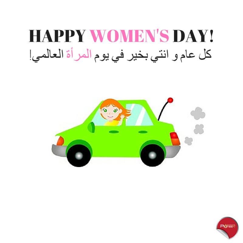 #womensinternationalday https://t.co/3RflymcBMt